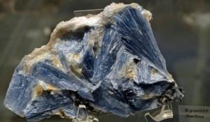 Mineraliensammlung Kongsberg: Cyanit